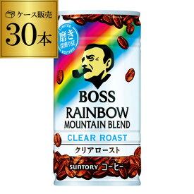 サントリー ボス テンブレンドクリアロースト 185g 5+1本×5セット 合計30本 1ケース BOSS 缶 コーヒー 珈琲 長S