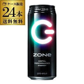 送料無料 サントリー ZONe Ver.1.0.0 ゾーン エナジードリンク 500ml 24本 長S