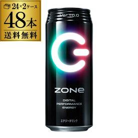 送料無料 サントリー ZONe Ver.1.0.0 ゾーン エナジードリンク 500ml 48本 長S