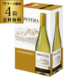 《箱ワイン》フロンテラ フレッシュサーバーシャルドネ3L×4箱 コンチャ イ トロ【ケース(4本入)】【送料無料】[ボックスワイン][BOX][ワインタップ][BIB][バッグインボックス][RSL]