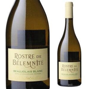 ボジョレー ブラン ロストル ド ベルムナイト 2018 ピエール ドレ 750ml フランス ブルゴーニュ ボジョレー 白ワイン 長S