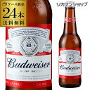 1本あたり195円(税別) バドワイザー Budweiser 355ml瓶×24本 ロングネックボトル[送料無料で最安値に挑戦中][ケース]…