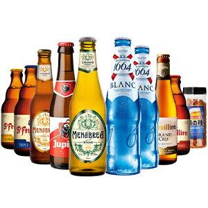 在庫処分 賞味期限9/2の訳あり 柿の種80g入り アウトレット 世界のビール9本セットクローネンブルグ ジュピラー サンフーヤン ベルギービール多め メナブレア イタリアビール 海外ビール 輸