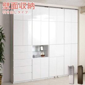 日本製!薄型壁面収納 引き出しタイプ 幅60cm 突っ張り式キャビネット 完成品 ウォールラック