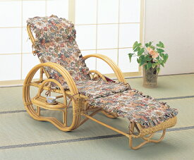 デラックスカバー付三ツ折寝椅子