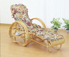 籐三ツ折寝椅子ファブリックカバー付
