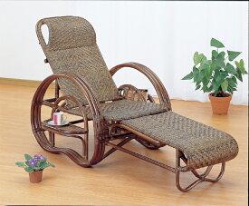 籐三ツ折寝椅子ダークブラウン色タイプ