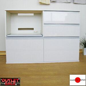 【台数限定アウトレット!】日本製!シンプルレンジボード幅90〜ホワイト〜