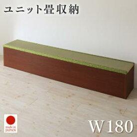収納付きユニット畳掘りごたつシリーズ スツール W180