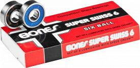 BONES SWISS BEARINGS Super Sixballボーンズ スイス ベアリング