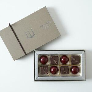 ボンボンショコラ・ラフィーユ8個入り|プレスキル ショコラトリーチョコレート チョコ ボンボンショコラ ショコラ ご褒美スイーツ お取り寄せスイーツ おしゃれ 上品 人気 おすすめ プレ