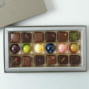 マリアージュショコラ18個入り|プレスキル ショコラトリーチョコレート チョコ ボンボンショコラ ショコラ ご褒美スイーツ お取り寄せスイーツ おしゃれ 上品 人気 おすすめ プレゼント