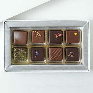 マリアージュショコラ8個入り|プレスキル ショコラトリーチョコレート チョコ ボンボンショコラ ショコラ ご褒美スイーツ お取り寄せスイーツ おしゃれ 上品 人気 おすすめ プレゼント ギ