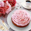 【テレビ紹介】#Floraison(フロレゾン) ケーキ 5号 花 薔薇 フラワー バラ ケーキ 冷凍ケーキ 美味しい ご褒美スイ…