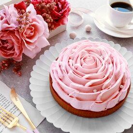【スーパーDEAL20%還元】【テレビ紹介】#Floraison(フロレゾン) ケーキ 5号 花 薔薇 フラワー バラ ケーキ 冷凍ケーキ 美味しい ご褒美スイーツ お取り寄せスイーツ 贈り物 おしゃれ かわいい 可愛い インスタ映え ギフト プレゼント 結婚祝い