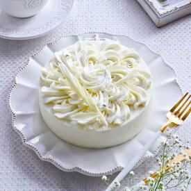 【スーパーDEAL20%還元】【テレビ紹介】#Foretblanche(フォレブランシュ) ケーキ 5号 チーズケーキ 冷凍ケーキ 美味しい ご褒美スイーツ お取り寄せスイーツ 贈り物 おしゃれ かわいい 可愛い インスタ映え ギフト プレゼント 結婚祝い 白 ホワイト