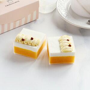 「キューブ パンプキン」キューブ型ミニスイーツ スイーツ ミニケーキ カップケーキ 冷凍 ミニ 高級 人気 かぼちゃ プリン 冷凍 おしゃれ インスタ映え ご褒美 お取り寄せ 誕生日 バースデ