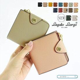 財布 レガートラルゴ Legato Largo かるいかばん さいふ 二つ折り レディース ブランド 小銭入れ コインケース 小さい スリム ミニ財布 おしゃれ かわいい うすいサイフ カード入れ 薄い シンプル カジュアル