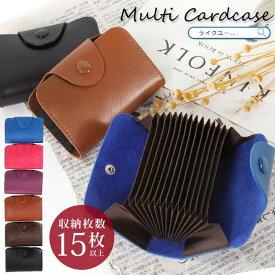 名刺入れ 本革 カードケース じゃばら 大容量 二つ折り財布 レディース メンズ カード入れ カードホルダー レザー アコーディオン式