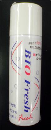 【普通郵便送料無料】スプレータイプの化粧水 BIO Fresh バイオフレッシュ 50ml 超激安 テカリ除去スプレー