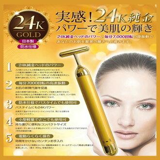 24 K 黄金黄金黄金美容棒美容棒佛-1 美酒吧 24 k 金脉冲为皮肤护理水