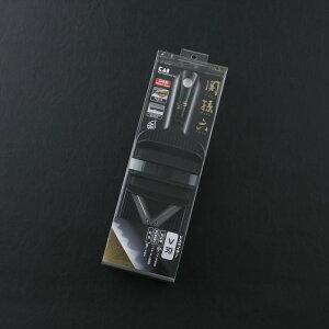 貝印 関孫六 Vスライサー(ガード付き)レギュラー キャベツ にんじん 大根 キュウリ 千切り スライス DH3332