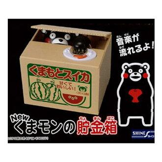也kumamon儲蓄箱熊MON儲蓄箱感到儲蓄箱惡作劇BANK