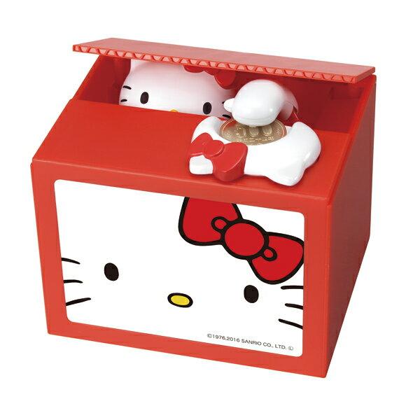 【送料無料】【シャイン正規品】初代 ハローキティ 貯金箱 おもしろ 貯金箱 サンリオ Sanrio Hello Kitty グッズ いたずら BANK NEW いたずら バンク イタズラ バンク クリスマス ギフト 誕生日 プレゼント