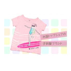 【普通郵便送料無料】carter's(カーターズ)Tシャツ ピンクー×『波乗り少女』 6Mor18M 子供服 Tシャツ 半袖 プリント半袖Tシャツ 安心の着心地 Tシャツ 半袖 女の子 赤ちゃん 出産祝い