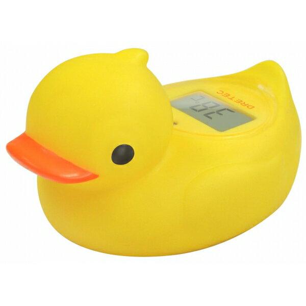 【普通郵便送料無料】ドリテック デジタル湯温計 ガーくん O-238NYE お風呂温度計 デジタル 温度計 お風呂