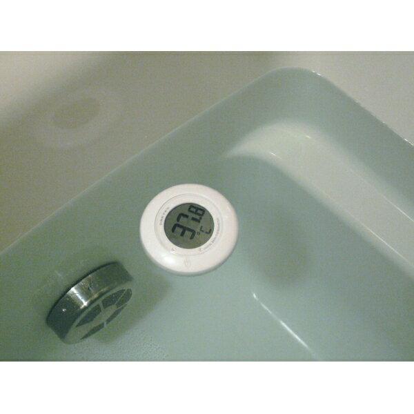【普通郵便送料無料】ドリテック デジタル湯温計 O-227 お風呂温度計 デジタル 温度計 風呂 温度計 デジタル 湯温計