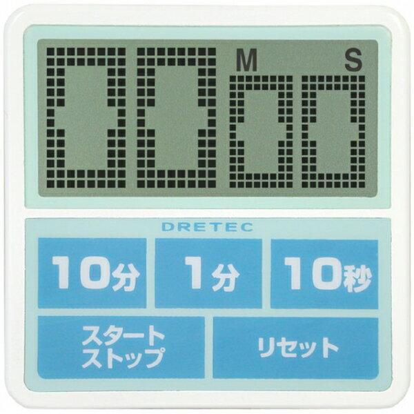 【普通郵便送料無料】ドリテック 防滴大画面タイマー ホワイト ブルー T-163WT BL 防滴タイマー お風呂タイマー 風呂 タイマー