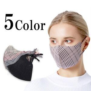 チェック柄マスク