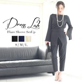 パーティードレス パンツドレス 結婚式 パンツ 大きいサイズ ワンピース ドレス パーティー 20代 30代 40代 50代 袖あり 袖付き 体型カバー セットアップ ツーピース お呼ばれ 服 フォーマル ミセス 黒 ブラック ネイビー レディース レディースファッション