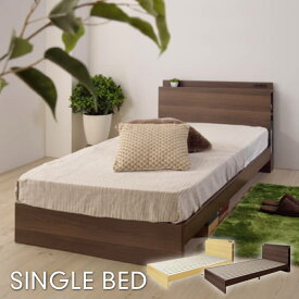 木製 すのこ シングルベッド 2口コンセント付き すのこベッド ベッドフレーム シングルベッド ベッド コンセント付き 木製 すのこ ヘッドボード シンプル デザイン 寝室 子供部屋 一人暮らし B-81S