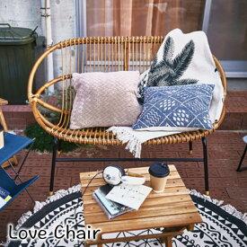 ラブチェア ラタン アウトドア チェア 2人掛け アジアンテイスト ラタン ガーデン デザイナーズ リゾート 屋外 おしゃれ テラス チェアー ウッドデッキ チェアー ベンチ 西海岸 カリフォルニア TTF-922