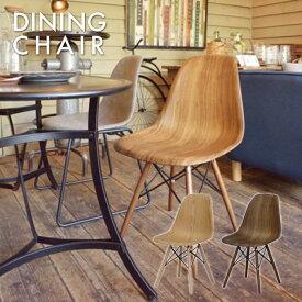 木目調 デザイン ダイニングチェア リビングチェア イス 椅子 チェアー 天然木 北欧 カフェ ナチュラル アンティーク モダン シンプル おしゃれ かわいい CL-894OAK CL-894WAL