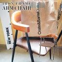 アイアンフレーム アームチェア リビングチェア イス 椅子 チェアー 天然木 北欧 カフェ モダン アンティーク ダイニング おしゃれ TEC-63 送料無料