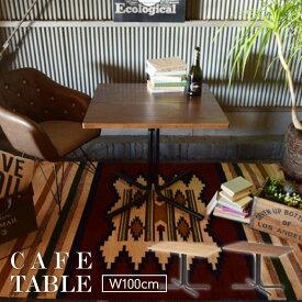 ダリオ カフェテーブル 長方形 テーブル 幅100cm ダイニングテーブル カフェテーブル ラウンドテーブル ミーティングテーブル おしゃれ インテリア ナチュラル カフェテーブル北欧 天然木 新生活 一人暮らし END-224TNA END-224TBR
