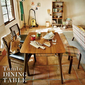 Tomte トムテ ダイニングテーブル ウォールナット 4人掛け テーブル ウッドテーブ 木目調 北欧 ノルディック インテリア ミッドセンチュリー センターテーブル ナチュラル ダイニングセット おしゃれ TAC-242WAL