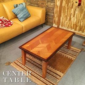 Nock ノック センターテーブル ヘリンボーン デザイン テーブル コーヒーテーブルカジュアル おしゃれ リビングテーブル センターテーブル 北欧 ヘリンボーン ナチュラル カフェ 西海岸 GT-872