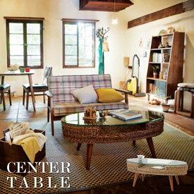 リゾート風 オーバル センターテーブル アジアンテーブル リゾート アジアン 強化ガラス かわいい おしゃれ モダン テーブル リビングテーブル ローテーブル カフェスタイルNRT-415