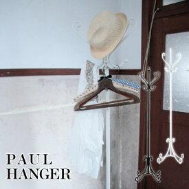アイアン ポールハンガー ポールスタンド コートハンガー 北欧 おしゃれ アンティーク 高級感 レトロ かわいい インダストリアル COD-269BK COD-269WH