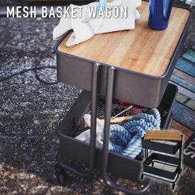 メッシュバスケット ワゴン 2段 サイドテーブル キッチンワゴン キャスター付き バスケットワゴン 北欧 ウッド アイアン 天板 天然木 シンプル おしゃれ PW-404GY