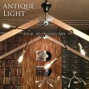 ペンダントライト おしゃれ 照明器具 ライト インテリア 玄関 リビング 電球 北欧 アンティーク LED 白熱電球 カフェ …