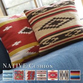 NATIVE クッション 正方形 45×45cm ハンドメイド クッション おしゃれ ネイティブ コットン ファブリック ソファクッション キリム クッション ビンテージ 中綿付き 枕 手作り NATIVE Cushion