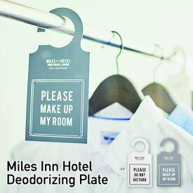 Miles inn Hotel ミルズインホテル 消臭プレート 消臭グッズ デオドラントプレート クローゼット消臭 消臭 抗菌 おしゃれん 可愛い 消臭アイテム 便利グッズ 生活用品 プレゼント メール便対応 KO-1790