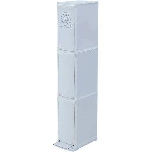 【送料無料】スリムダストボックス3D30L三段3段蓋付きゴミ箱ごみ箱スリムタイプ分別フタ付連結オムツ生ゴミペットエコリビングキッチンフラップペダルおしゃれホワイトグレーネイビーLFS-933WHSGS-933GYSGS-933NV