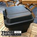 トランクカーゴ 30L BLACK ブラック コンテナ ケース トランク 収納 黒 フタ付き 収納ケース 収納ボックス コンテナボ…
