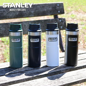 STANLEY スタンレー ONE HAND ワンハンド 真空マグ 0.47L 473ml 16oz 水筒 ボトル タンブラー 保温 保冷 リークプルーフ ステンレスボトル コップ おしゃれ アウトドア レジャー キャンプ BBQ トレッキング ハイキング 登山 グランピング 魔法瓶